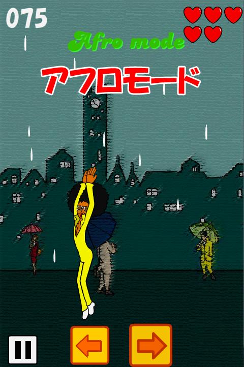 雨を避ける男-アフロモード