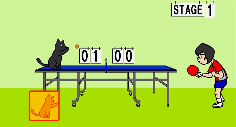 猫卓球-キャプチャー1