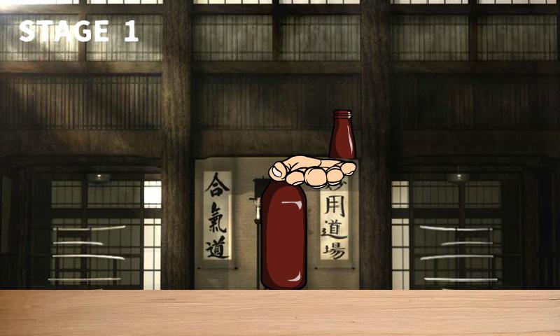ビール瓶斬り-STAGE1